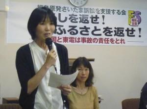 「福島原発さいたま訴訟」 第一回口頭弁論報告