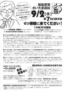 2015-07-05_200010