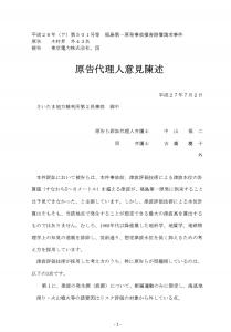 2015-07-05_200344